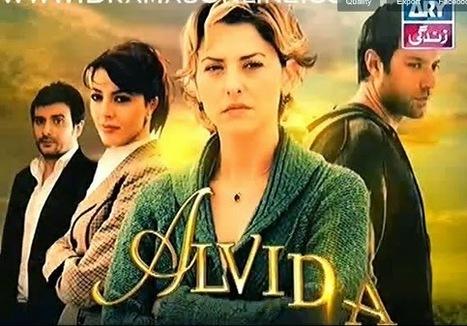 Alvida Episode 96 | Pakistani Urdu Online Dramas | Scoop.it