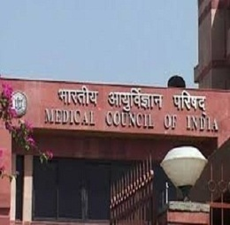 MCI to take penal action against medical colleges for charging capitation fee | Fun | Scoop.it
