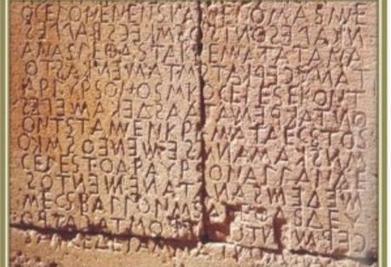 ΕΛΛΗΝΙΚΗ: Oμιλείται και γράφεται επί 4.000 χρόνια! | @΄alfametono | Scoop.it