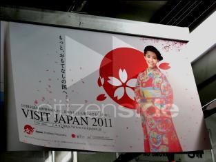 Japon: tourisme en chute libre - Autour du monde | citizenSide.com | Japon : séisme, tsunami & conséquences | Scoop.it