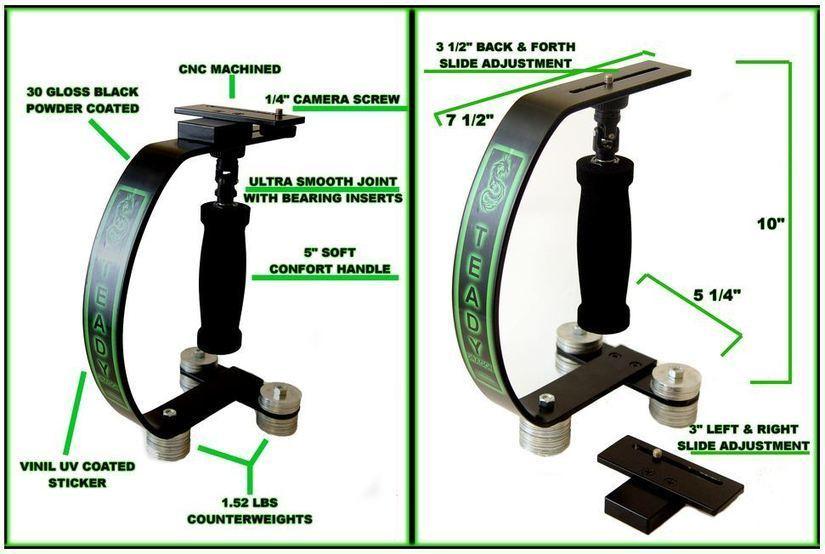 Простой стабилизатор для камеры своими руками