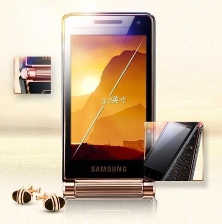 Samsung lança smartphone de luxo com duas telas | Tecnologia e Comunicação | Scoop.it