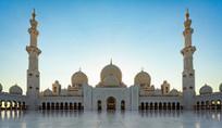UAE To Establish Tax Authority.@investorseurope | Taxing Affairs | Scoop.it