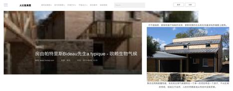 """房由帕特里斯Bideau先生a.typique - 欧赖生物气候_火石效果图 Auray - Morbihan 2013 ""-3vsheji.com | Architecture Organique | Scoop.it"