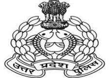 UP Police Recruitment 2013 - 41610 Constable - Apply Online ~ Recruitment 2013 Alert | Latest Govt Jobs News | results | Scoop.it