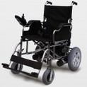 Katlanabilir Akülü Sandalye   Tekerlekli Sandalye   Scoop.it