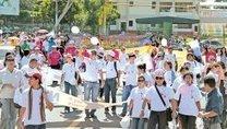 VIH pega con fuerza a jóvenes de 15 a 29 años | Derechos sexuales en adolescentes | Scoop.it