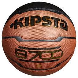 Shop Online for Kipsta BrandcBasketball   Sports Shop   Scoop.it