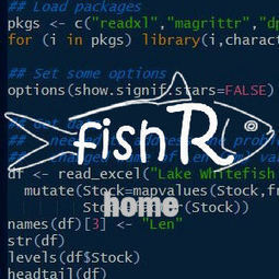 R for Fisheries Analyses | R for Journalists | Scoop.it