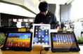 Apple's Rivals Try to Swipe Holiday Sales From IPad With Cheaper Tablets - Bloomberg | Gadget Shopper and Consumer Report | Scoop.it