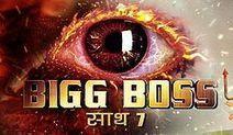 Bigg Boss Season 7 to Start Sept 15th 2013 | BIGG BOSS Saath 7 News, Episodes, Photos | Scoop.it