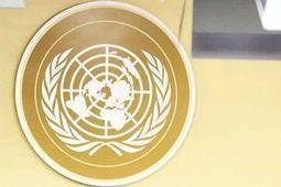 UN panel on climate change presents gloomy picture for Asia in its fresh report - The Times of India | Information updates from K. N. Raj Library | Scoop.it