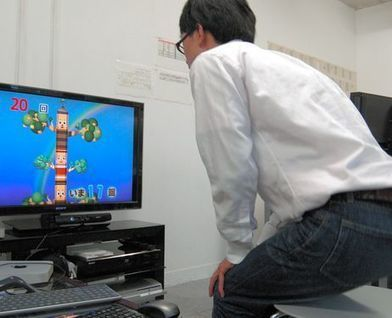 Videogame with animated tree helps stroke patients walk again | Gaming Health | Scoop.it