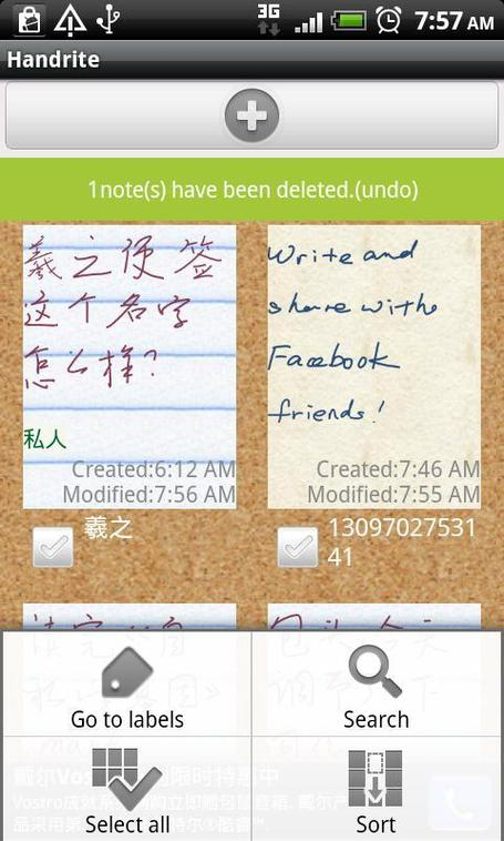 Handrite free-Handwriting Note - Android Market | Android Apps | Scoop.it