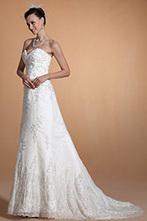 [EUR 299,99] Carlyna 2014 Nouveauté Sans Bretelle Perles A-line Robe de Mariée(C37144807) | robe de mariée, robe de soirée | Scoop.it