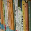 Literatura infantil: un libro para cada edad | Literatura juvenil | Scoop.it