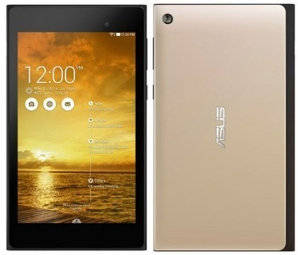 Harga Asus Memo Pad 7, Tablet Asus Android Kitkat | Aneka Informasi | Scoop.it