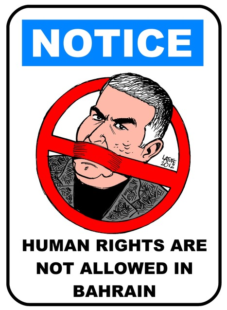 Al-Khalifa terrorists strike again!   Human Rights and the Will to be free   Scoop.it