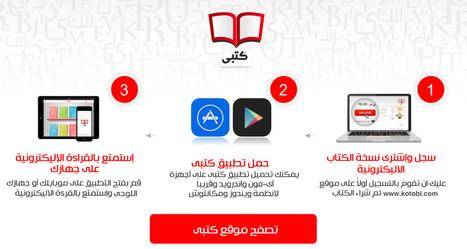 La première librairie numérique arabe est en ligne | Égypt-actus | Scoop.it