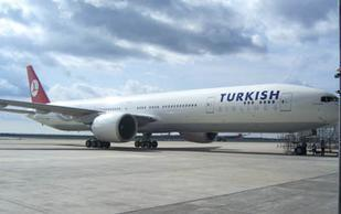 GE Aviation lands $1.4B engine order, agreement from Turkish Airlines - Bizjournals.com | Aviation News Feed | Scoop.it