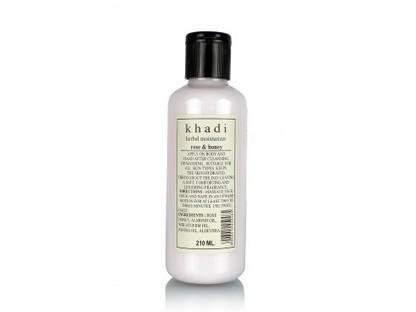 Buy Khadi Herbal Moisturizer - Rose & Honey Online | Khadi Products | Scoop.it