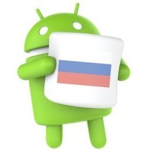 Google doit dégoogliser Android en Russie | Geeks | Scoop.it
