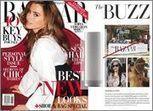 US Harper's Bazaar August 2013: Sofia Vergara | التميز لتصميم المواقع | Scoop.it