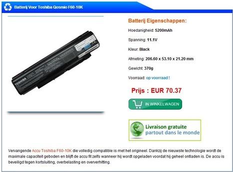 Gratis Bezorging,Batterij Voor Toshiba Qosmio F60-10K,Adapter Toshiba F60-10K Voor laptop. | Batterij Voor TOSHIBA | Scoop.it