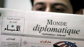 Le journaliste français Nadir Dendoune est détenu en Irak   De l'Autre Côté de l'Autre Côté du Périph... Et au delà.   Scoop.it