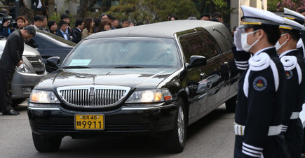 [Ferry Disaster] Funeral takes place for sunken ferry victims | life | Scoop.it