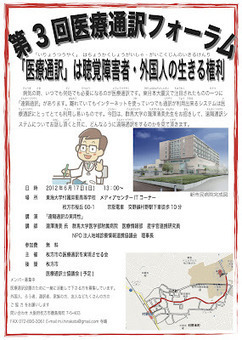 Visual Anthropology of Japan - 日本映像人類学: Towards Medical ... | Antropologia Visual - Cultura Visual | Scoop.it