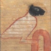 Oldest Depiction of Ancient Egyptian Demons Found : DNews | Egiptología | Scoop.it