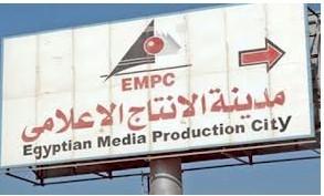 Egypte: des islamistes assiègent les studios de télévision privées | Égypt-actus | Scoop.it