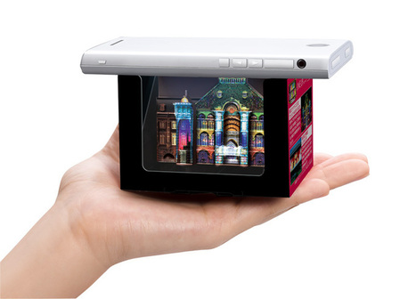 """Bandai - HAKO VISION - Gorgeous """"projection mapping"""" on the palm of your hand 