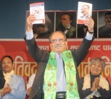 The Rising Nepal - The Rising Nepal (TRN) | the place per se | Scoop.it