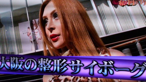 """Why This Japanese Woman Turned into a """"Plastic Surgery Cyborg"""" 