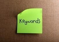 I migliori keywords tools per monitorare le vostre parole chiave | Web Marketing - Francesco Baiocchi | Scoop.it