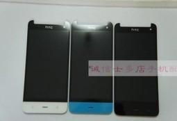 HTC Butterfly 2? - Hostin Critic | GeekTech | Scoop.it