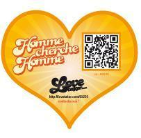 Le Qr Code pour célibataire | QRdressCode | Scoop.it