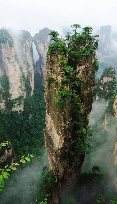Twitter / Fascinatingpics: Hallelujah Mountains, China ... | All things China | Scoop.it