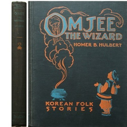 "1925 OMJEE THE WIZARD Korean Folk Stories by Homer B. Hulbert, Fantastic Color Illustrations by Hildegard Lupprian, Very Rare Children""s Book (Auction ID: 227621, End Time : Nov. 26, 2012 23:00:00)... 