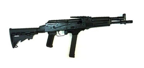 Molot Vepr 9mm AK Carbine (With Glock Magazines) | Military and Some More Things | Scoop.it