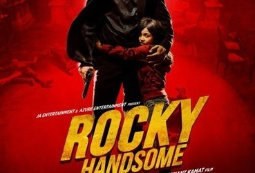 ROCKY HANDSOME Theatrical Trailer starring John Abraham, Shruti Haasan – The Fonce | Entertainment | Scoop.it