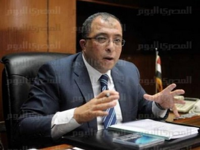 Minister: IMF loan not affected by election delay | Égypt-actus | Scoop.it