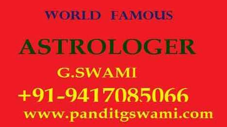 Astrology Phone Services | Indian Astrology | Scoop.it