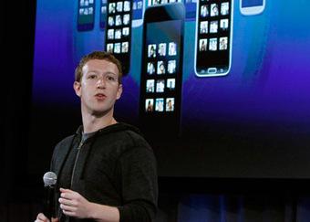 Facebook se 'adueña' de Android con Home | Replicantes | Scoop.it
