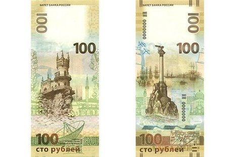 La Russie met en circulation des billets de 100 roublescommémorant l'annexion de la Crimée | afep-papier-monnaie-actu | Scoop.it