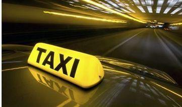 À Paris, l'aéroport en taxi pour 25 euros | Mobilité Durable | Scoop.it