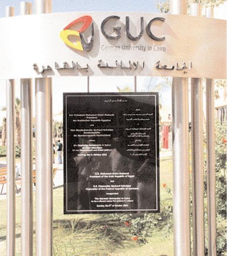 Mais que se passe-t-il donc à l'Université allemande du Caire ? | Égypt-actus | Scoop.it