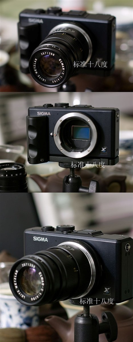 Sigma EVIL camera to be announced in few hours? | Photography Gear News | Scoop.it
